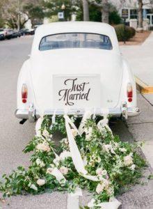 Свадебная машина