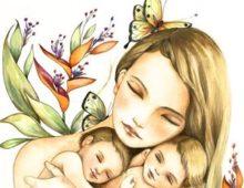Мама и младенцы