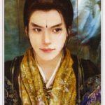 Император Китайское Таро