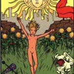 XIX Солнце